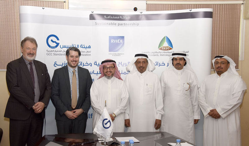 From left to right: Anton Davies, Mike Gibbons, His Excellency Nabil Molla, Professor Ahmed Shuraim, Jumaan Al-Qahtani, Eng. Mohammed Al-Dablan