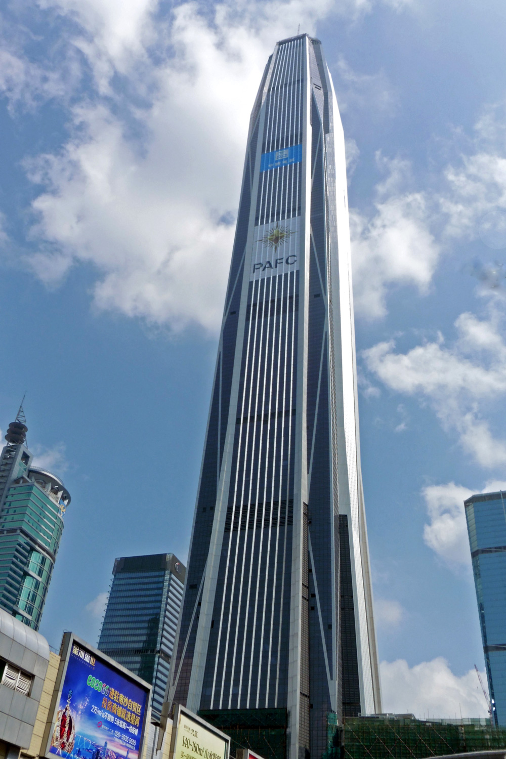Image: Ping An International Financial Center